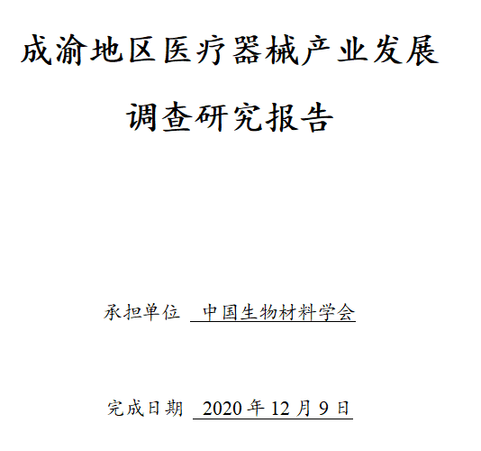 微信截图_20210513105323.png