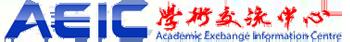 AEIC新logo透明.png