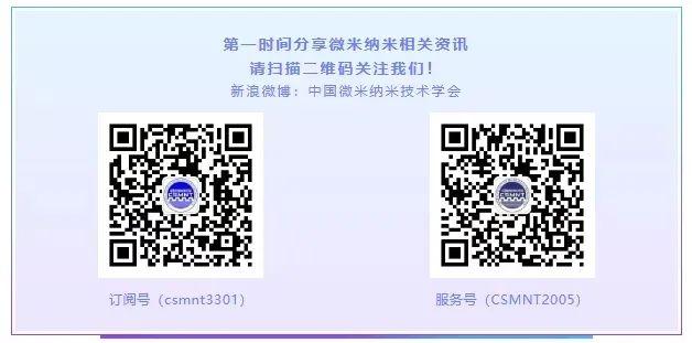 20211013142946_aea75a.jpg