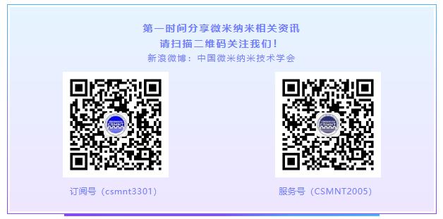 20211013142952_0649b1.jpg